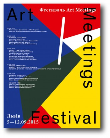 ART MEETINGS FESTIVAL 2015