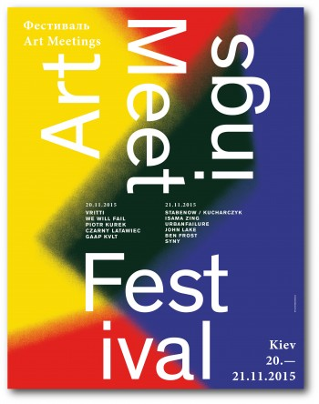 ART MEETINGS FESTIVAL