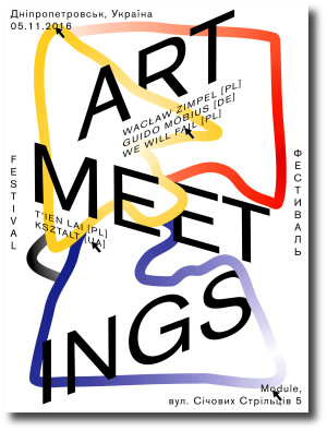 ART MEETINGS FESTIVAL, 2016